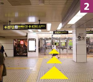 すすきの駅からの道順2