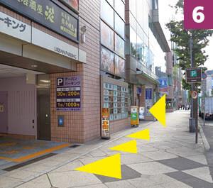 すすきの駅からの道順6