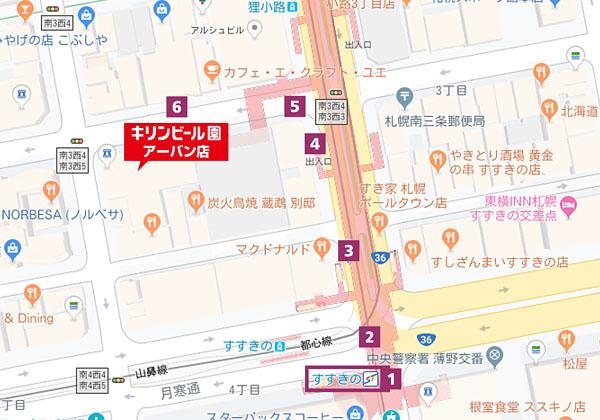 キリンビール園アクセスマップ