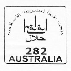 Halal authentication mark
